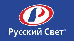 Электротехническая компания ООО «Русский Свет»