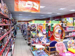 Магазин игрушек «Крошка.ру» на Молодёжном бульваре
