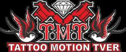 Студия татуировки и пирсинга «TMT»