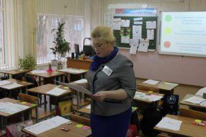 «Тверской областной институт усовершенствования учителей»
