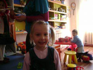 Центр раннего развития детей «Поколение надежды»