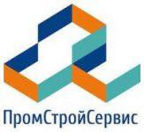 Производственная компания ООО «ПромСтройСервис»
