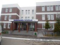«Военный клинический госпиталь»