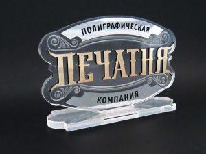 Рекламное агентство ООО «Алтэя»