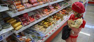 Супермаркет «Магнит» на проспекте Чайковского