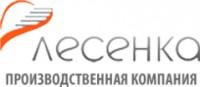 Торгово-производственная компания ООО «Лесенка»