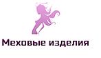 Салон-ателье «Mex Tver»