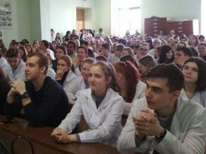 «Тверской государственный медицинский университет»