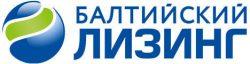 Лизинговая компания «Балтийский лизинг»
