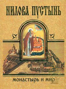 ТвГУ «Научная библиотека ТвГУ» на 2-й Грибоедовой