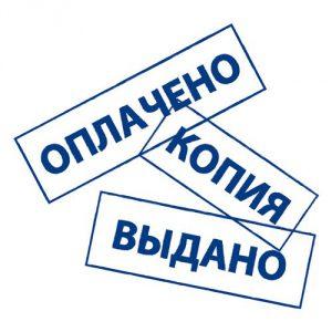 Рекламно-полиграфическая компания «Альбатрос»