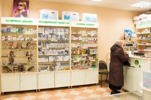 Аптека ЗАО «Фарминторг» на проспекте Ленина