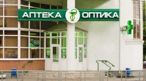 Аптека ЗАО «Фарминторг» на Серебряной