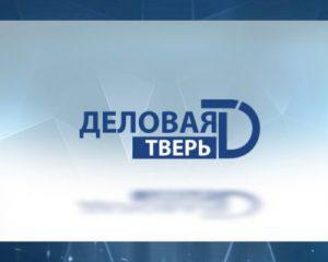Телерадиокомпания «Тверской проспект»
