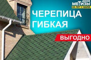 Оптово-розничная фирма «ТВЕРЬМЕТИЗКОМПЛЕКТ» на Старицком шоссе