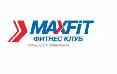Фитнес-клуб «Maxfit»
