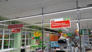 Супермаркет «Пятёрочка» на Набережной Афанасия Никитина