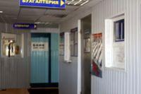 Центр технического осмотра ООО «СТК»