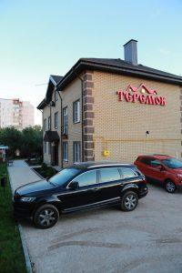 Мини-отель «Теремок» на Московской