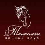 Конный клуб «Талисман»