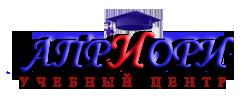 Центр обучения «Априори»