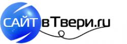 IT-компания «Сайт в Твери»