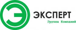 Группа компаний ООО «ЭКСПЕРТ»