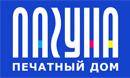 Печатный дом ООО «Лагуна»