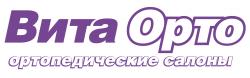 Ортопедический салон «Вита Орто»