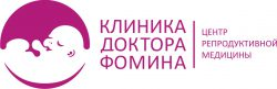 Центр планирования семьи «Клиника Доктора Фомина»