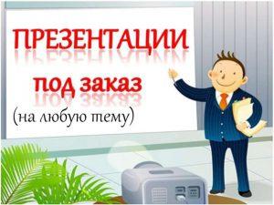 Консалтинговая компания «Студент-Сервис»