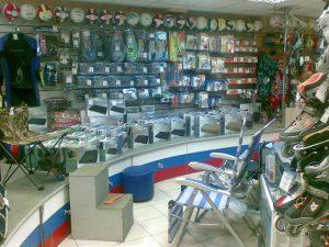 Магазин спортивных товаров «Спорт, Отдых, Туризм» на Петербургском шоссе