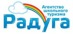 Агентство школьного туризма «Радуга»