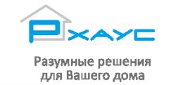 Торгово-производственная компания ООО «Р-хаус»