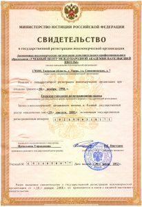 «Учебный центр международной академии наук высшей школы»