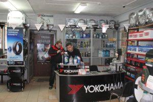 Шинный центр «Yokohama»