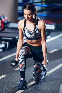 Магазин спортивной одежды «Forward»
