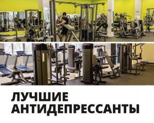 Фитнес-клуб «VEGAS»