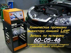 Торгово-сервисный центр «Ксенон-Сервис-Тверь» на Паши Савельевой