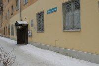 Тверская гинекологическая больница «Женская консультация»