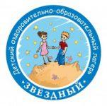 Детский лагерь «Звездный»