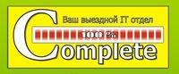 Торгово-сервисный центр «Комплит»