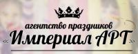 Агентство праздников «Империал Арт»