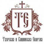 «Тверская и Кашинская епархия Русской православной церкви Московского Патриархата»