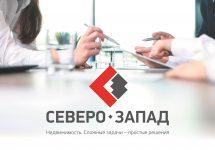 Землеустроительная компания ООО «Северо-Запад»