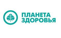 Аптека «Планета здоровья» на Октябрьском проспекте