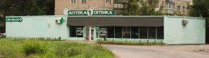 Аптека ЗАО «Фарминторг» на Зелёном проезде