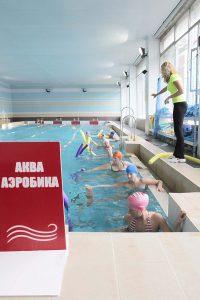 Спортивный комплекс «Дельфин»