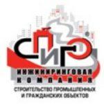 Проектно-монтажное предприятие ООО «СПИГО»