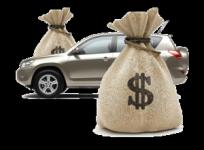 «Единая служба выкупа автомобилей»